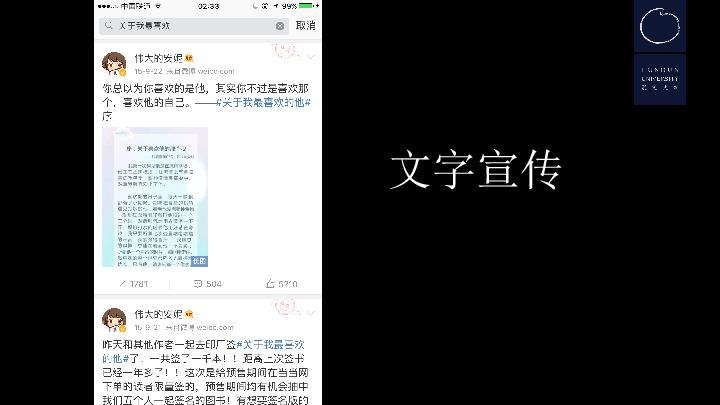 内容运营:如何运营一个9000万年轻用户的内容平台?-混沌大学7月8日陈安妮分享PPT